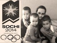 Символ Олимпиады 2014 год