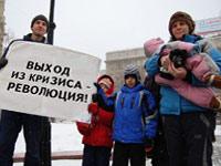жилищная революция в России